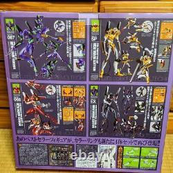 Kaiyodo Revoltech Evangelion Metallic Color version EVA Collector's BOX Figure