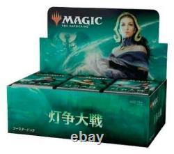 MTG Magic the Gathering War of the Spark Japan Booster Box Japanese Version
