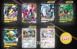 Pokemon Card Sword & Shield High Class Pack Shiny Star V BOX Japanese Version