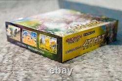 Pokemon Eevee Heroes Booster Box S6A (Japanese Version), Brand New & Sealed
