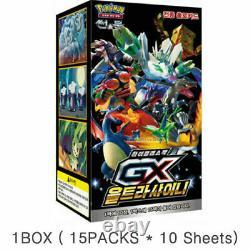 Pokemon GX Ultra Shiny SM8b Booster Box 15 Packs Korean Version