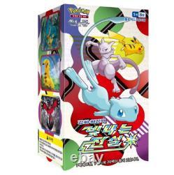Pokemon Shining Legends SM3 Booster Box Korean Version