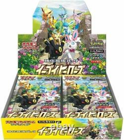 Pokémon TCG Sword & Shield Eevee Heroes Expansion Pack Box (Japanese Version)